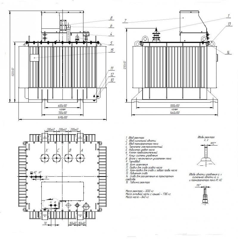 Разработка агрегата дугогасящего масляного герметичного АДГМ (6-35 кВ)
