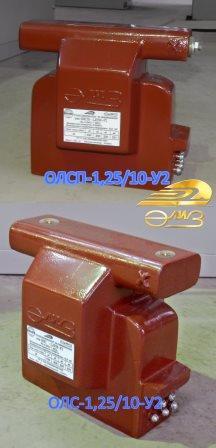 6-10кВ Трансформаторы силовые однофазные типа ОЛС, ОЛСП