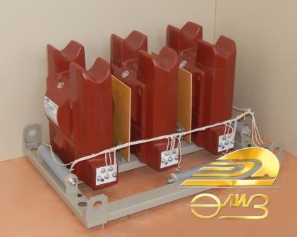 6-10 кВ Трансформаторы напряжения литые типов НАЛИ-Э-6, НАЛИ-Э-10