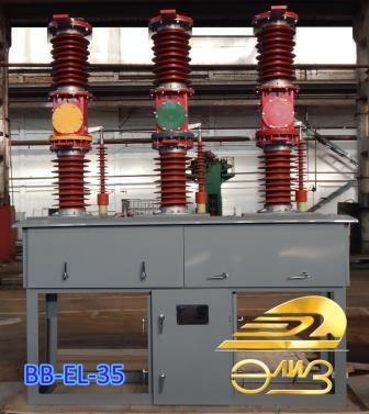 6, 10, 35 кВ Вакуумные выключатели серии BB-EL