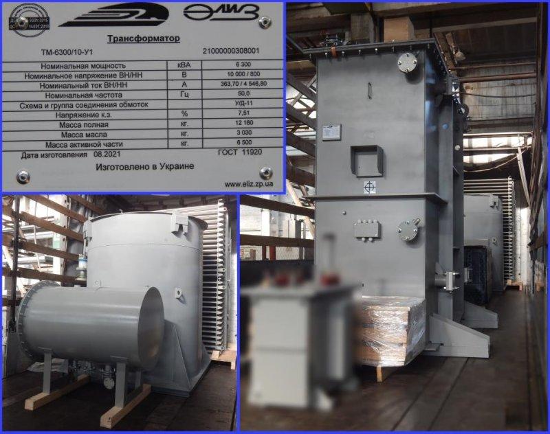 Отгрузка силового трансформатора ТМ-6300/10-У1
