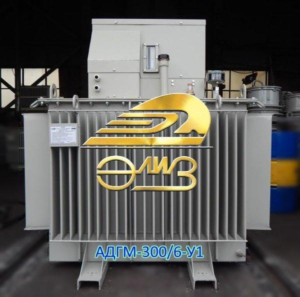 Отгружены дугогасящие агрегаты АДГМ